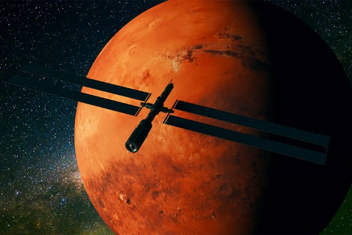 вид на марс